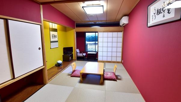 ◆【デラックスルーム】【禁煙】3名部屋琉球畳を使用した和室