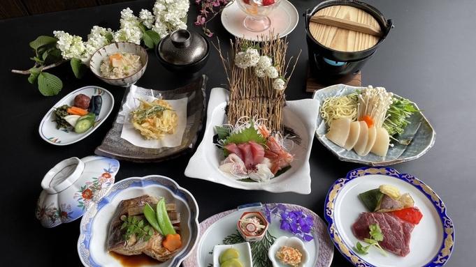 ◆スタンダード2食付きプラン≪夕朝食付≫