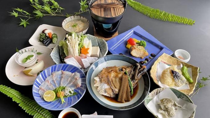 ◆【期間限定 生カラプラン】 クエづくし会席 1泊2食付き