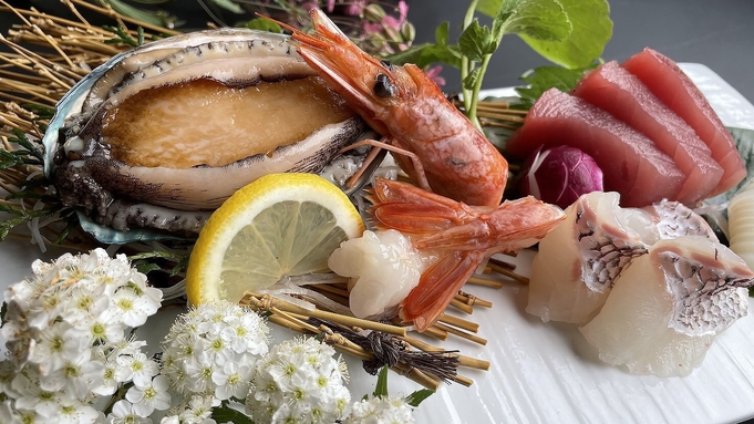 ◆「熊野牛ステーキ」付き贅沢会席 ≪夕朝食付≫