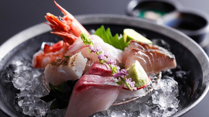 淡路牛宝楽ステーキと南あわじの地魚を味わう懐石コース・鮮やかな島育ち野菜とともに