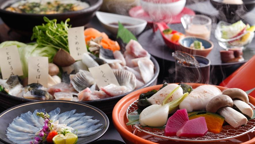 淡路島3年とらふぐ1本丸ごと美福鍋コース(冬メニュー・夕食イメージ)