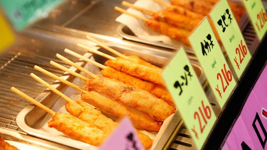 【練物屋】淡路島の食材を使った作り立ての練り製品、品数も豊富。(徒歩2分)