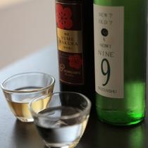 地酒のご用意もございます、岡山 奥津にお越しいただいた記念にぜひどうぞ