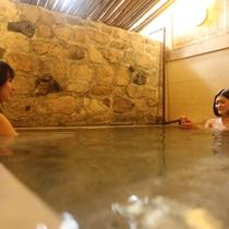 美人の湯とも称される泉質をお楽しみ下さい