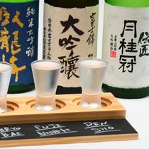 10月までの期間限定!様々な産地の日本酒を飲み比べてみませんか