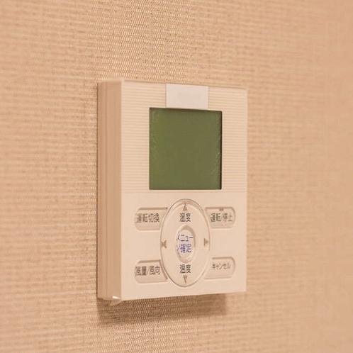 風量/風向の調整が自由なエアコンを全室完備