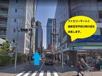 ◆JR上野駅入谷口からホテルまでのアクセス