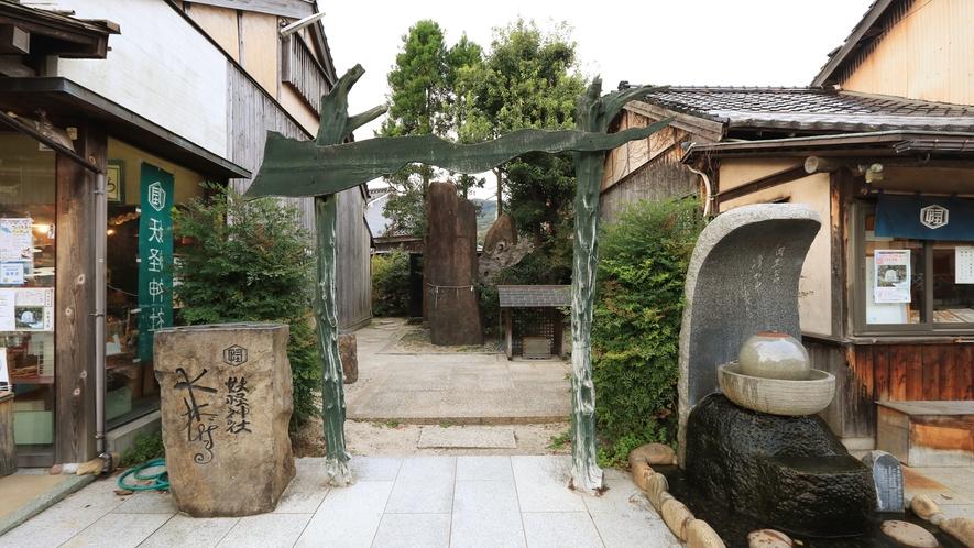 当館から妖怪神社まで徒歩5分です