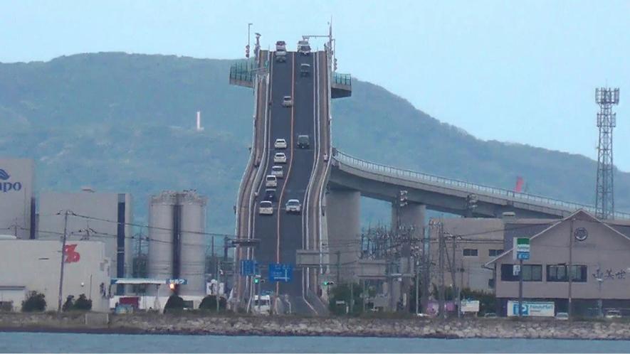 【べた踏み坂】江島大橋 昼