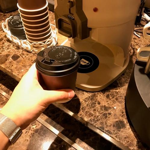 【朝食時】コーヒーはお部屋にテイクアウトOK!
