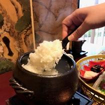 【炊き立て土鍋ご飯】~朝食~