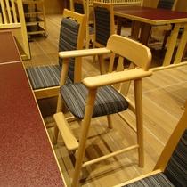 小さなお子様でも安心♪お子様用の椅子もご用意しております♪