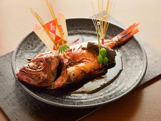 【ソーシャルディスタンス】≪祝・ご長寿≫家族のお祝いを3つの特典でお手伝い♪金目鯛姿煮(お飾り付き)