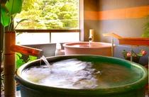 南楽の湯(陶器)