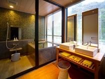【別邸】半露天風呂付き和洋室(誕生寺側・バリアフリー仕様)洗面