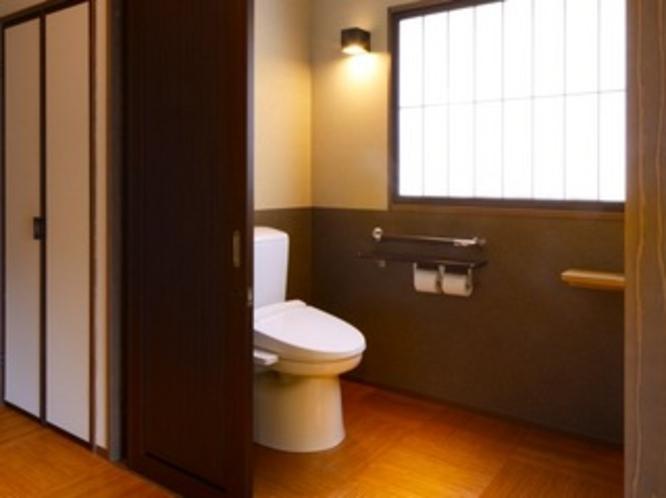 【別邸】半露天風呂付き和洋室(誕生寺側・バリアフリー仕様)トイレ