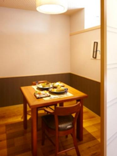 【三水別邸】個室食事処