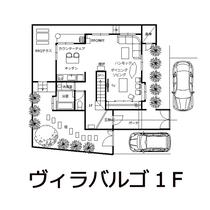 ヴィラバルゴ平面図(1F)2階建てを貸切で楽しむ