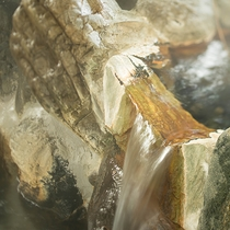 *【温泉】「月の湯温泉」は沼津で唯一のにごり湯です。