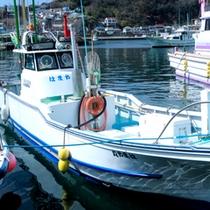 自慢の漁船「はまや丸」漁で獲れた新鮮な海の幸をご堪能ください