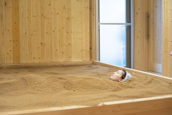 【1日1組限定〜酵素風呂貸切プラン〜】身体を癒す至福の滞在1泊2食付