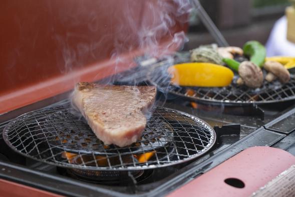 【季節限定プラン/5月〜9月】淡路ビーフを贅沢に堪能する『極上BBQ』(夕朝食付)