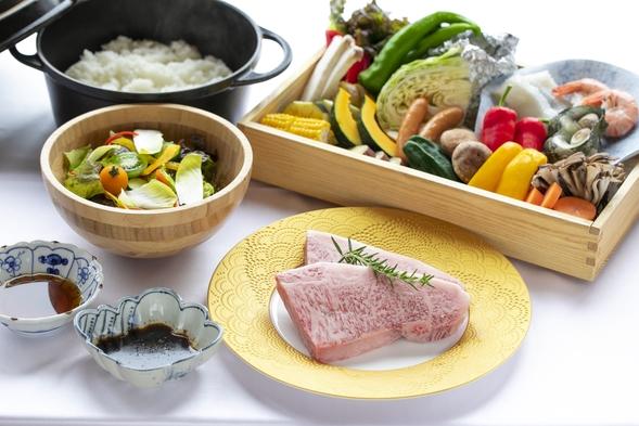 【1日1組様限定】\2連泊以上ご優待/淡路島を堪能する選べるお食事&20%割引(夕朝食付)