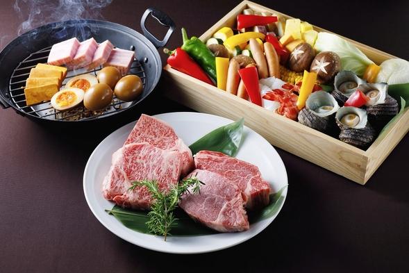 【BBQグレードアッププラン】〜MIYABI〜(夕朝食付)
