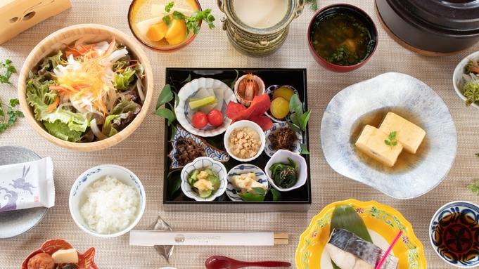 \平日限定30%割引/厳選食材で贅を極めた『淡路ビーフ山海トマトすき焼き』(夕朝食付)