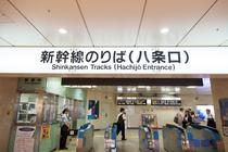 京都駅からすぐ