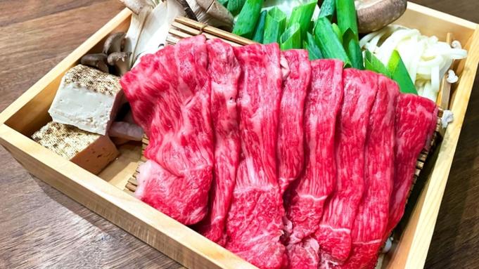 【京都府民限定!特別価格!黒毛和牛すき焼きプラン】朝は湯葉の特製和朝食を〜町屋で過ごす贅沢ステイ