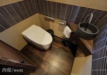【西邸】2階トイレ(1階にもトイレあり)