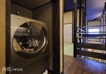 【西邸】ドラム式洗濯乾燥機(洗剤自動投入)