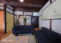 【東邸】1階居間