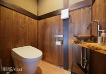 【東邸】トイレ