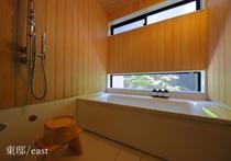 【東邸】浴室