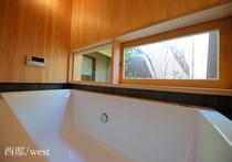 【西邸】浴室からお庭を眺める