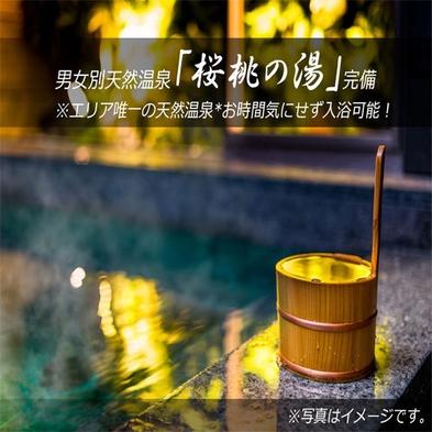【2018年10月4日OPEN!】エクストラシングルルームプラン【広々デスク・ベンチシート】