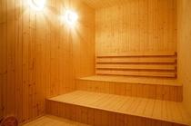 低温サウナ|新館2階の大浴場内にあります。