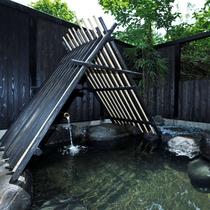 温泉大浴場【露天風呂】