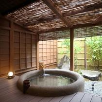 お部屋 1階露天風呂付 木米の間 露天風呂