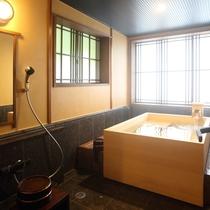 お部屋 2階半露天付客室 吉田屋 お風呂
