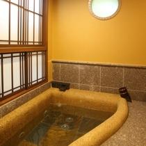 お部屋 2階半露天付客室 赤絵 お風呂