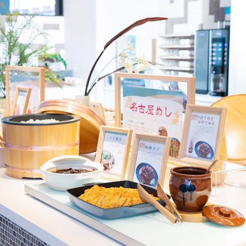 【朝食】味噌カツ