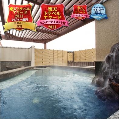 【幻の赤ウニ&淡路島の鱧鍋付き!】島の粋をあつめた☆夏の特別会席プランDX