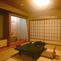 華海月 和室2