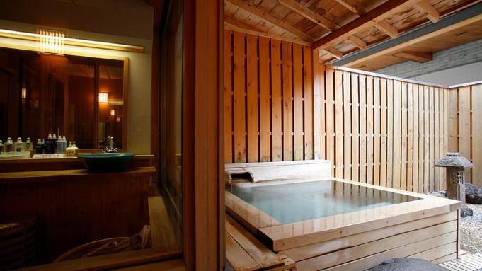 【お部屋で夕食おこもりプラン】お手頃価格/貸切風呂無料特典でのんびり湯ごもりも