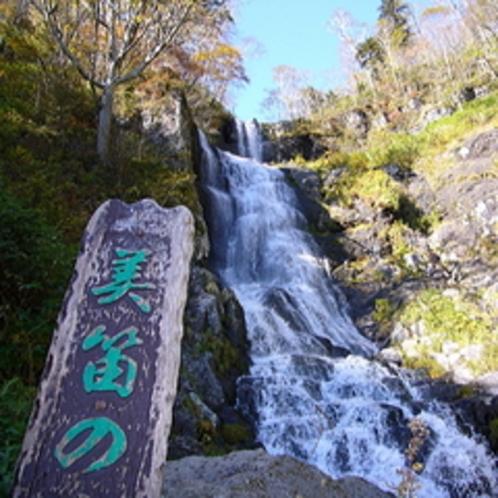 【美笛の滝】〜春にはヤマザクラが鮮やかに〜当館より車で約40分