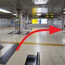 ①久屋大通駅の西改札口を出て右方向2番出口に向かって進みます
